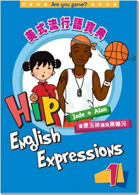 Sammy Lee's Hip English Expressions